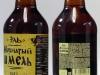 Эль Мохнатый шмель ▶ Gallery 867 ▶ Image 2314 (Glass Bottle • Стеклянная бутылка)