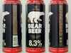 Bear Beer Strong Lager ▶ Gallery 2736 ▶ Image 9319 (Can • Банка)