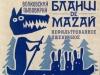 Волковская пивоварня Бланш де Мазай ▶ Gallery 1620 ▶ Image 4943 (Label • Этикетка)