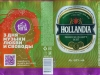 Hollandia Premium Lager ▶ Gallery 2627 ▶ Image 8868 (Can • Банка)