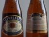 Хамовники Столовое ▶ Gallery 1168 ▶ Image 3342 (Glass Bottle • Стеклянная бутылка)