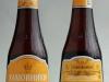Хамовники Пшеничное ▶ Gallery 558 ▶ Image 10492 (Glass Bottle • Стеклянная бутылка)
