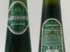 Хамовники Венское ▶ Gallery 52 ▶ Image 10484 (Glass Bottle • Стеклянная бутылка)