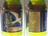Жигули барное ▶ Gallery 880 ▶ Image 3336 (Glass Bottle • Стеклянная бутылка)
