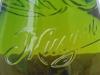 Жигули барное ▶ Gallery 880 ▶ Image 2355 (Bas-relief • Барельеф)
