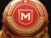 Моспиво классическое ▶ Gallery 10 ▶ Image 1428 (Bottle Cap • Пробка)