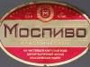 Моспиво классическое ▶ Gallery 10 ▶ Image 1504 (Label • Этикетка)