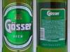 Gösser ▶ Gallery 1344 ▶ Image 3891 (Glass Bottle • Стеклянная бутылка)