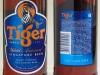 Tiger ▶ Gallery 1343 ▶ Image 3887 (Glass Bottle • Стеклянная бутылка)