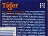 Tiger ▶ Gallery 1343 ▶ Image 3888 (Back Label • Контрэтикетка)