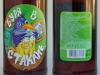 American Pale Ale ▶ Gallery 1293 ▶ Image 3721 (Glass Bottle • Стеклянная бутылка)