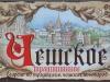 Чешское традиционное ▶ Gallery 841 ▶ Image 4638 (Label • Этикетка)