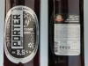 Porter ▶ Gallery 835 ▶ Image 8313 (Glass Bottle • Стеклянная бутылка)