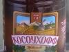 Косоухофф полутемное Premium ▶ Gallery 403 ▶ Image 989 (Plastic Bottle • Пластиковая бутылка)