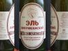 Американский Эль красное пиво ▶ Gallery 1539 ▶ Image 4545 (Glass Bottle • Стеклянная бутылка)