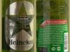 Хейнекен ▶ Gallery 2185 ▶ Image 7175 (Glass Bottle • Стеклянная бутылка)