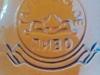 Наше тагильское рулит Крепкое ▶ Gallery 2060 ▶ Image 6575 (Bas-relief • Барельеф)