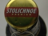 Stolichnoe Black ▶ Gallery 413 ▶ Image 1020 (Bottle Cap • Пробка)