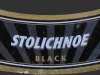 Stolichnoe Black ▶ Gallery 413 ▶ Image 1079 (Neck Label • Кольеретка)