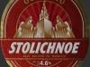 Stolichnoe Premium ▶ Gallery 412 ▶ Image 1038 (Label • Этикетка)
