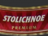 Stolichnoe Premium ▶ Gallery 412 ▶ Image 1039 (Neck Label • Кольеретка)