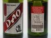 Dao ▶ Gallery 1337 ▶ Image 3861 (Glass Bottle • Стеклянная бутылка)