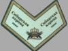 Сибирская Корона праздничное светлое ▶ Gallery 1216 ▶ Image 3520 (Neck Label • Кольеретка)