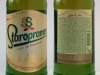 Старопрамен ▶ Gallery 2431 ▶ Image 8098 (Glass Bottle • Стеклянная бутылка)