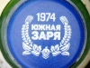 Дон Светлое ▶ Gallery 2072 ▶ Image 6617 (Bottle Cap • Пробка)