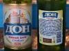 Дон Светлое ▶ Gallery 2071 ▶ Image 6615 (Glass Bottle • Стеклянная бутылка)