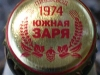 Дон Светлое ▶ Gallery 2071 ▶ Image 6616 (Bottle Cap • Пробка)