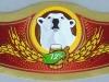 Белый медведь крепкое ▶ Gallery 1141 ▶ Image 3292 (Neck Label • Кольеретка)