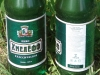Хмелёфф классическое ▶ Gallery 339 ▶ Image 7355 (Plastic Bottle • Пластиковая бутылка)