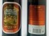 Хмелёфф Премиум тёмное ▶ Gallery 3000 ▶ Image 10472 (Glass Bottle • Стеклянная бутылка)