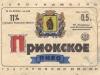 Приокское ▶ Gallery 1005 ▶ Image 2805