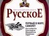 Русское классическое ▶ Gallery 370 ▶ Image 6807 (Label • Этикетка)