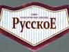 Русское классическое ▶ Gallery 370 ▶ Image 7763 (Neck Label • Кольеретка)