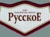 Русское классическое ▶ Gallery 370 ▶ Image 8220 (Neck Label • Кольеретка)