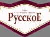 Русское классическое ▶ Gallery 370 ▶ Image 6809 (Neck Label • Кольеретка)