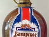Баварское ▶ Gallery 1523 ▶ Image 4479 (Plastic Bottle • Пластиковая бутылка)