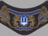 Ржевское ЖИгулевское ▶ Gallery 1224 ▶ Image 3549 (Neck Label • Кольеретка)