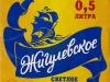 Жигулевское ▶ Gallery 2501 ▶ Image 8588 (Label • Этикетка)