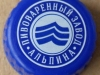 Жигулевское ▶ Gallery 2554 ▶ Image 8590 (Bottle Cap • Пробка)