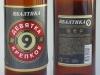 Балтика крепкое №9 ▶ Gallery 2788 ▶ Image 9580 (Glass Bottle • Стеклянная бутылка)