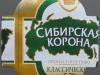 Сибирская корона классическое ▶ Gallery 535 ▶ Image 1550 (Label • Этикетка)