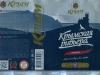 Крымская Ривьера ▶ Gallery 2574 ▶ Image 8671 (Can • Банка)
