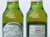 Крымская Ривьера ▶ Gallery 1129 ▶ Image 3255 (Glass Bottle • Стеклянная бутылка)