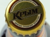 Нахимовское ▶ Gallery 1971 ▶ Image 6249 (Bottle Cap • Пробка)