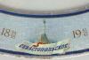 Севастопольское ▶ Gallery 917 ▶ Image 2924 (Neck Label • Кольеретка)