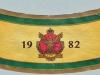 Симферопольское ▶ Gallery 2778 ▶ Image 9538 (Neck Label • Кольеретка)